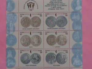 UKRAINE-RUSSIA  -STAMP- 1998- ANTIQUE COINS -MNH STAMP SHEET  VERY RARE