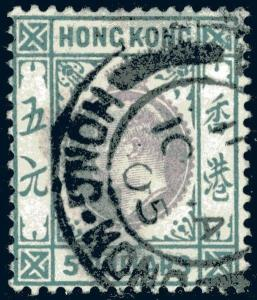 HONG KONG- 1903 $5 Purple & Blue Green.   A fine used example Sg 75