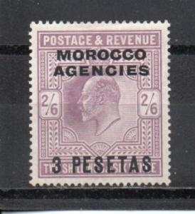 Great Britain - Offices in Morocco #43(b) MH