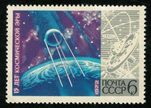 Space, 1972, MNH **, 6 kop (Т-4370)