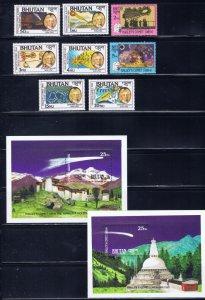 Bhutan 564-73 MNH 1986 Halleys Comet stamps and S/S