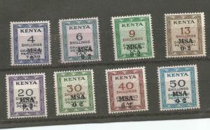 Kenya 1966 Graduated Personal Tax Revenues,  Mint NH