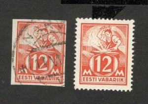 ESTONIA - EESTI  VABARIIK - MH/USED DEFINITIVE IMPERF.+PERF. STAMPS, 12 M -1922.