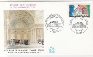 France 1990 House France Brasil Pic Slogan Cancels + Stamp FDC Cover Ref 31713