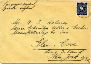 Germany 80pf Numeral c1947 to Glen Cove, N.Y.  Cancel unreadable.  EUROPEAN SIZE