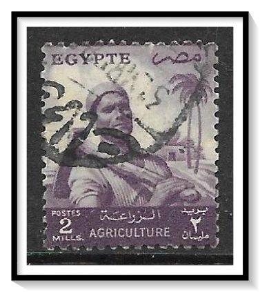 Egypt #369 Farmer Used