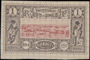 Somalia Coast #6, Incomplete Set, 1894-1902, Hinged