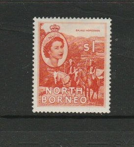 North Borneo 1954 Defs $1 MM SG 383