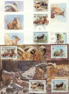 Chad 8 FDC/cards WWF 1988