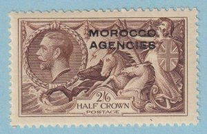 GREAT BRITAIN - MOROCCO AGENCIES 242  MINT HINGED OG * NO FAULTS EXTRA FINE!