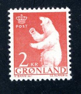 Greenland 63,   VF, Mint Unused  CV $ 3.25 ....2510192