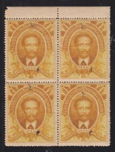 Thailand Bft 16, 16b MNH. 1888 6b on 1t Fiscal, block of 4,  VF