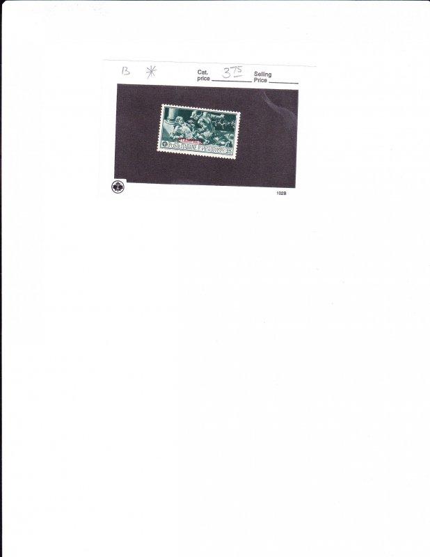 italy - stampalia  scott # 13 mint
