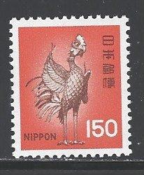 Japan Sc # 1249 mint never hinged (DDT)
