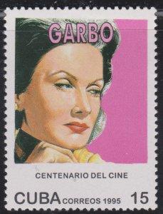 1995 Cuba Stamps Sc 3693  Greta Garbo MNH
