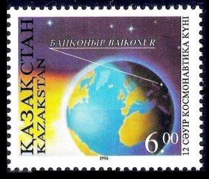1996 Kazakhstan 115 Planet Earth 1,70 €