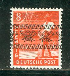 Germany Deutsche Post Scott # 602, mint nh, variation