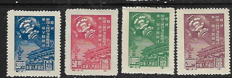 PEOPLE'S REPUBLIC OF CHINA, 1-4, MINT HINGED, REPRINTS, LANTERN & GATE OF HEAVEN