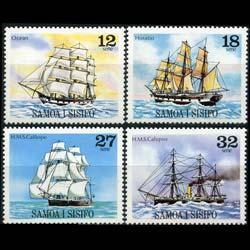 Samoa MNH 543-6 Sailing Ships 1981