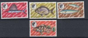 ASCENSION  1969  FISH  SET  MNH