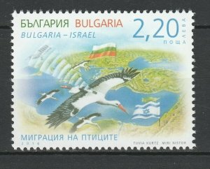 Bulgaria 2016 Birds joint Israel MNH stamp