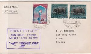 India 1966 LH691 New Dehli-Athens 707Jet 1st Flight Airmail Stamps Cover Rf29429