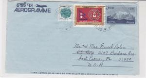 Nepal 1988 Airmail to U.S.A. Multiple Stamps Cover ref R 17966