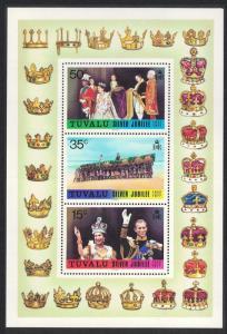 Tuvalu Silver Jubilee MS 1977 MNH SG#MS53