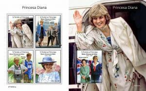 Z08 IMPERF ST190301ab Sao Tome and Principe 2019 Princess Diana MNH **