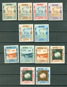 ERITREA  CPLT SET #175-180  & #C1-6...MINT NO THINS...$57.00