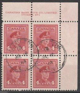 #254 Canada Used PB #1 UR