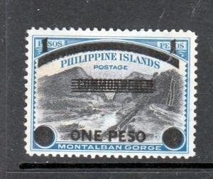 US, Philippines, #N7 Japanese Occupation (MINT no gum) cv$155.00