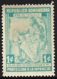 Dominican Republic Postal Tax 1951 Scott# RA13 MNG