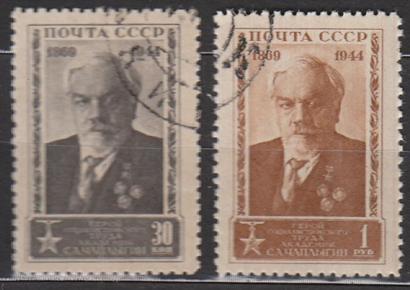 Stamp Russia USSR SC 0945-6 1944 Lenin Stalin Anniversary Chaplygin Math Used