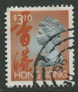 STAMP STATION PERTH Hong Kong #651A QEII Definitive Issue Used CV$1.00.
