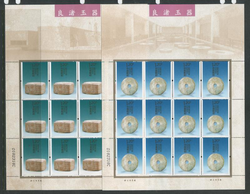 China -Scott 3887-88 - Liangzhu Jade  - 2011-4 - MNH- 2 X Full Sheet