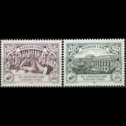 UN-GENEVA 1995 - Scott# 270-1 UN 50th. Set of 2 LH