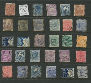 STAMP STATION PERTH New South Wale Selection of 29 Stamps Unchecked Used -Lot 23