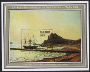 Zaire Ship Painting by Antonio Pitloo MS SG#MS1012 SC#970
