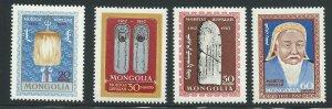 1962 Mongolia Unused Never Hinged Scott Catalog Numbers 304-307