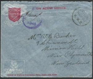 NEW ZEALAND FORCES IN EGYPT 1942 censor cover to NZ........................64641