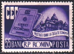 Romania. 1955. 1562 from the series. Bank, bank building. MLH.
