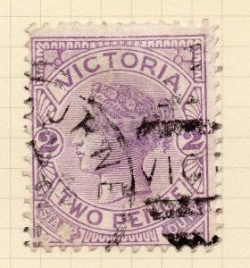 Victoria 1886 Early Issue Fine Used 2d. 115494
