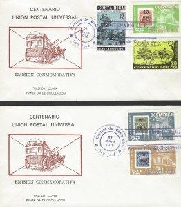 COSTA RICA CENT of UPU, POSTRIDER,MONUMENT,SURCHARGES Sc C661-C665 FDC 1976
