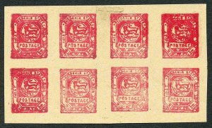 Bussahir 4a in Red Sheet of 8 Forgeries