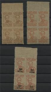 NORTH VIETNAM, HO CHI MINH BLOCKS OF 4 UNUSED
