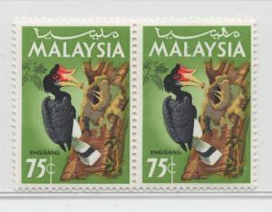 Malaysia - 1965 - SG 23a - MNH