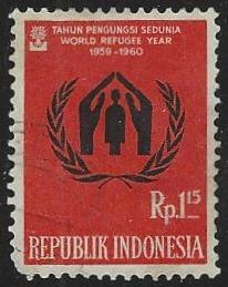 Indonesia #493 Used Single Stamp