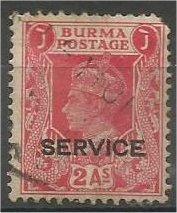BURMA, 1939, used 2a, OFFICIAL Overprinted, Scott O20