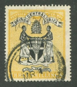 BRITISH CENTRAL AFRICA #27 USED